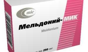 Мельдоний или милдронат: что лучше и в чем разница (отличия составов, отзывы врачей)