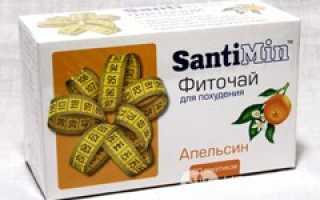 Сантимин – инструкция по применению, показания, дозы
