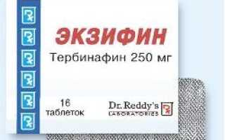 Экзифин – инструкция по применению, таблетки, крем, отзывы, цена