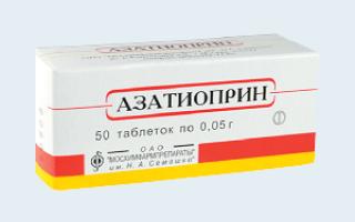 Азатиоприн – инструкция по применению, аналоги, цена, таблетки