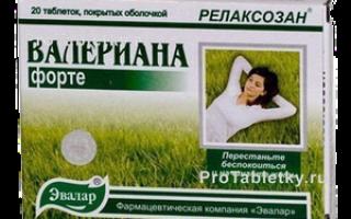 Валериана форте – инструкция по применению таблеток, отзывы, цена