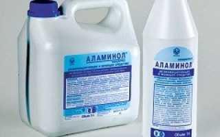 Аламинол — применение, инструкция, показания