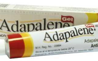Актовегин – инструкция по применению таблеток и мази, назначение, аналоги