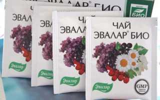 Эвалар био чай желудочно-кишечный – инструкция по применению, отзывы