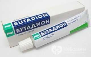 Бутадион — инструкция по применению, показания, дозы, аналоги