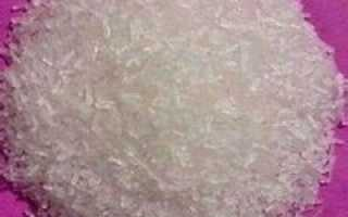 Глютамат натрия — описание, применение, вред