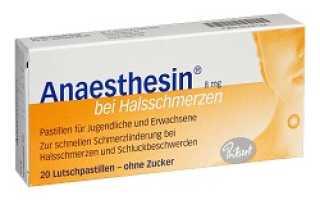 Анестезин – инструкция по применению, показания, дозы, аналоги