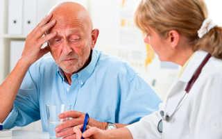 Миеломная болезнь: симптомы, лечение, диагностика, прогноз
