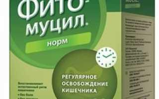 Фитомуцил — показания, инструкция по применению, дозы
