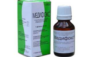 Медифокс – инструкция, применение от вшей, отзывы, цена, аналоги