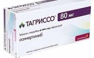 Тагриссо – инструкция по применению препарата, отзывы, цена, аналоги