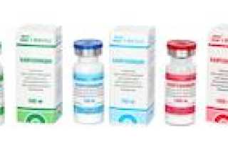 Капреомицин – инструкция по применению, цена, отзывы, аналоги