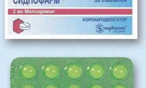 Сиднофарм – инструкция по применению, показания, дозы