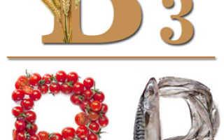 Витамин B3 — характеристика, функции, дозировка