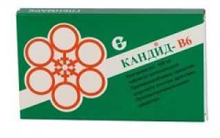 Кандид-в6 – инструкция по применению таблеток, цена, отзывы, аналоги