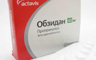 Соталол – инструкция по применению таблеток, цена, аналоги, отзывы