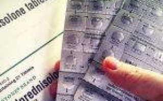 Метилпреднизолон — инструкция, применение, показания