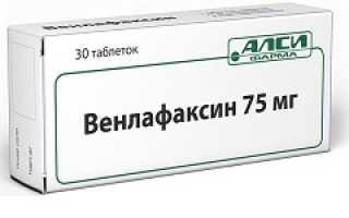 Венлафаксин – инструкция по применению, отзывы, цена, аналоги таблеток