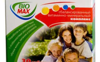Био-макс – инструкция по применению поливитаминного комплекса, отзывы, цена