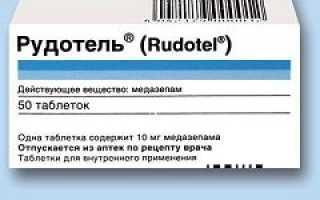 Рудотель – инструкция по применению, цена, аналоги таблеток, отзывы