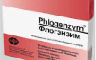 Флогэнзим – инструкция по применению, цена, отзывы, аналоги