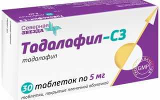Тадалафил-сз – инструкция по применению, отзывы, цена, аналоги таблеток