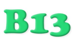 Витамин B13 — недостаток, избыток, потребность