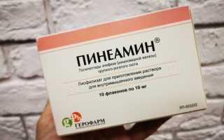 Пинеамин – инструкция по применению для лечения климакса, отзывы, цена