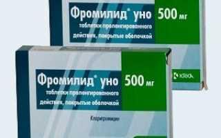 Фромилид уно – инструкция по применению таблеток 500 мг, цена, отзывы, аналоги