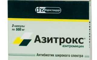 Азитрокс – инструкция, применение для детей, цена, суспензия, капсулы