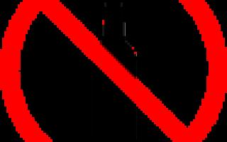 Цедекс – инструкция по применению, отзывы, аналоги