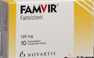 Фамвир — инструкция по применению, отзывы, аналоги, дозы
