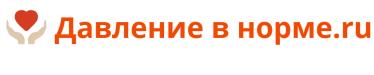 Давление в норме.ру